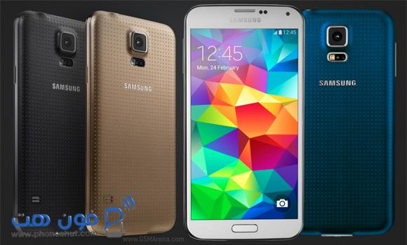Samsung Galaxy S5 phoneshut.com