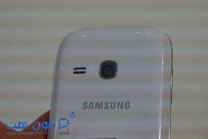 Samsung Galaxy Young phoneshut com