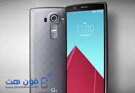 LG G4 phoneshut com
