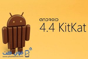 Samsung Galaxy J1 phoneshut com