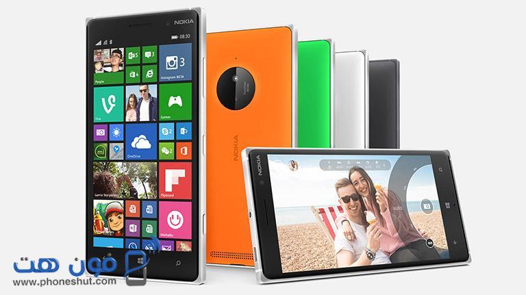 مواصفات Nokia Lumia 830