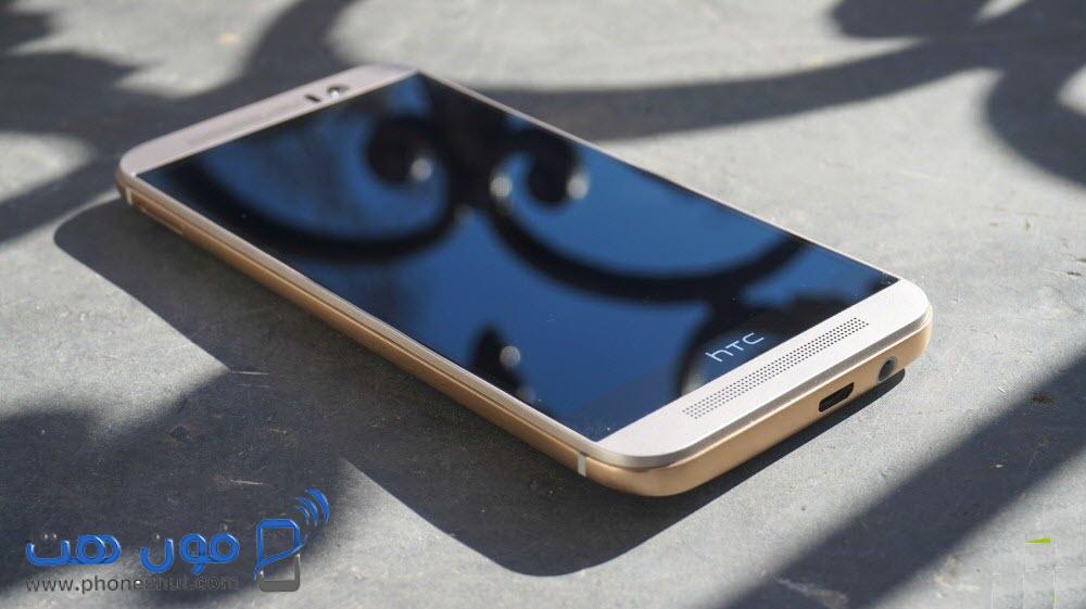 مراجعة HTC One M9 - الصورة 3