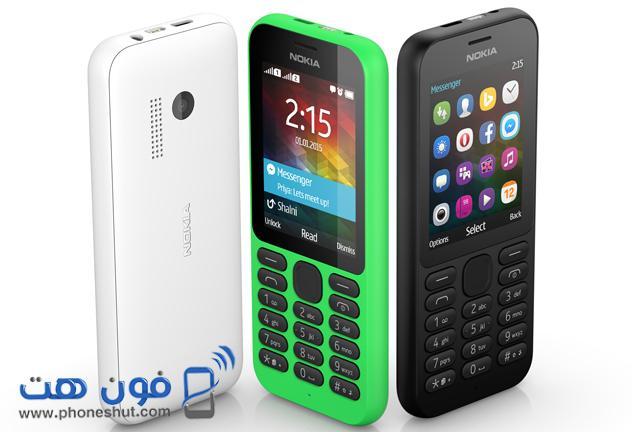 مواصفات Nokia 215 Dual