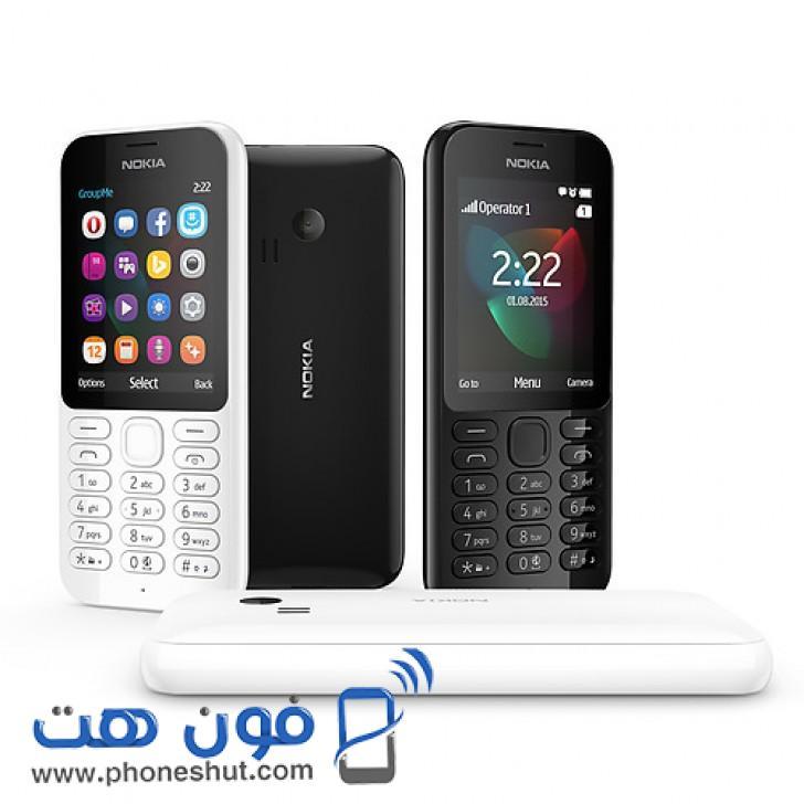 مواصفات Nokia 222 Dual
