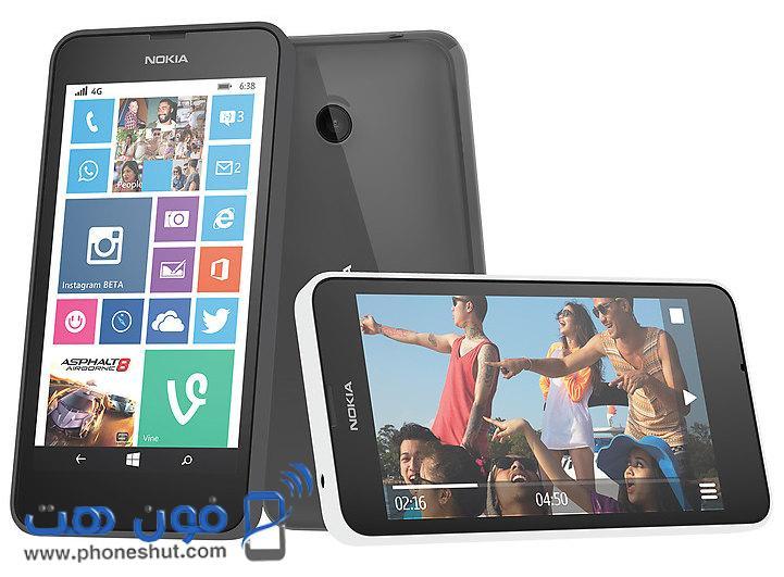 مواصفات Nokia Lumia 638