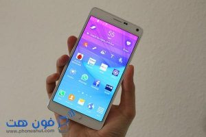 Samsung Galaxy Note 4 phoneshut com