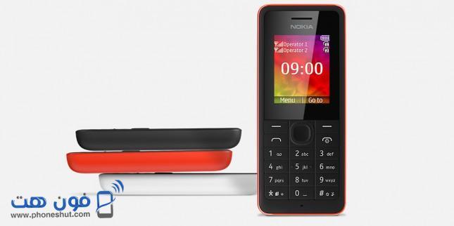 مواصفات Nokia 106