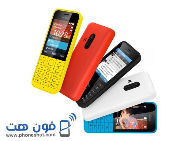 مواصفات Nokia 220