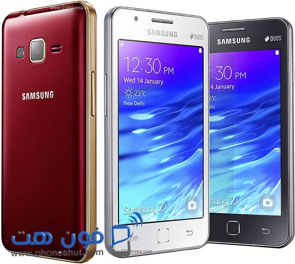 مواصفات Samsung Z1