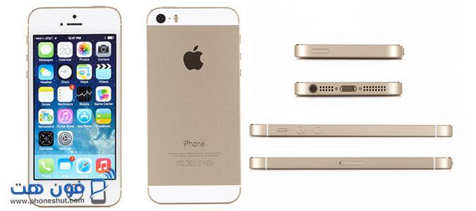 مراجعة IPhone 5S