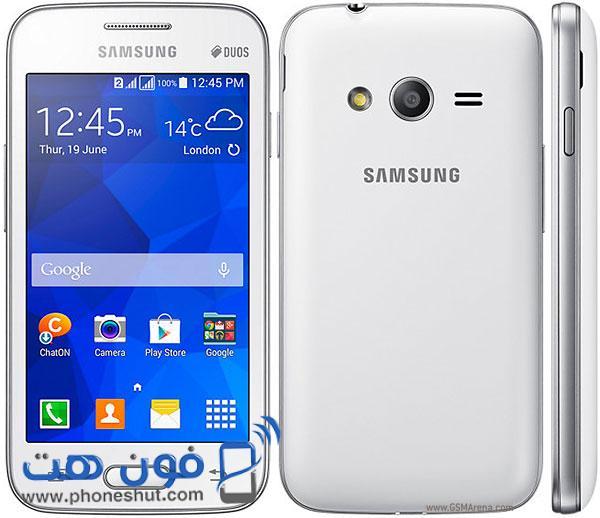 Samsung Galaxy V Plus