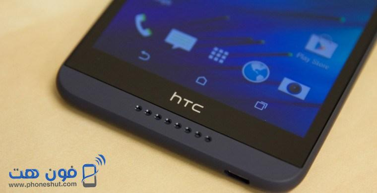 HTC-Desire-728-Specifications