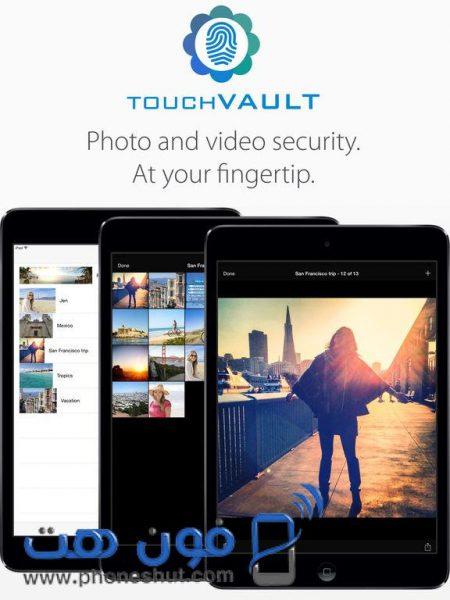 تطبيق Touch Vault