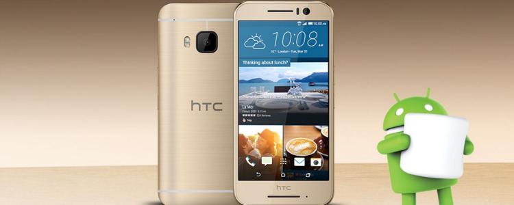 مواصفات HTC One M10