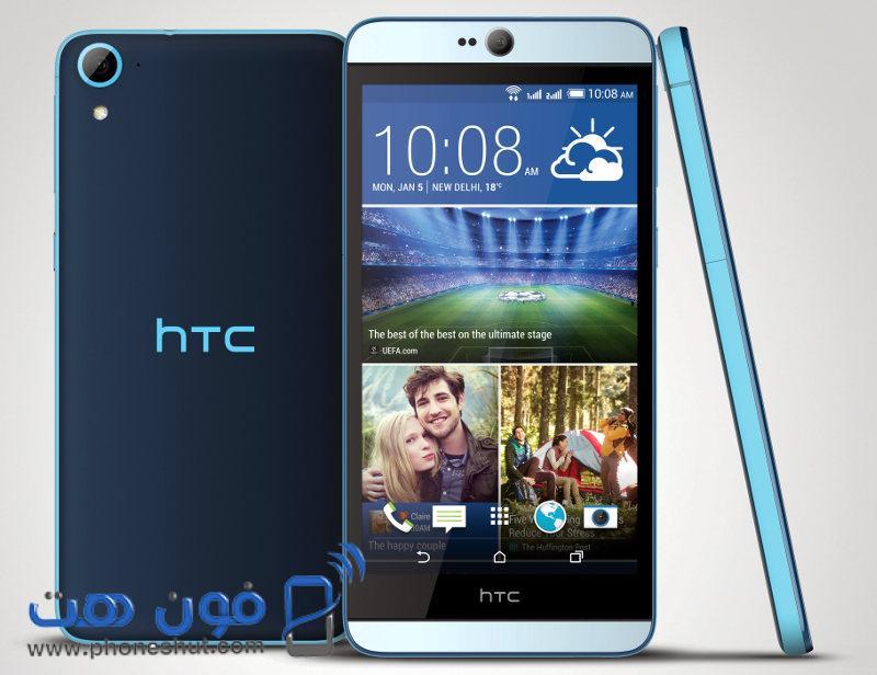 سعر ومواصفات اتش تي سي ديزايار 826 ـ HTC Desire 826