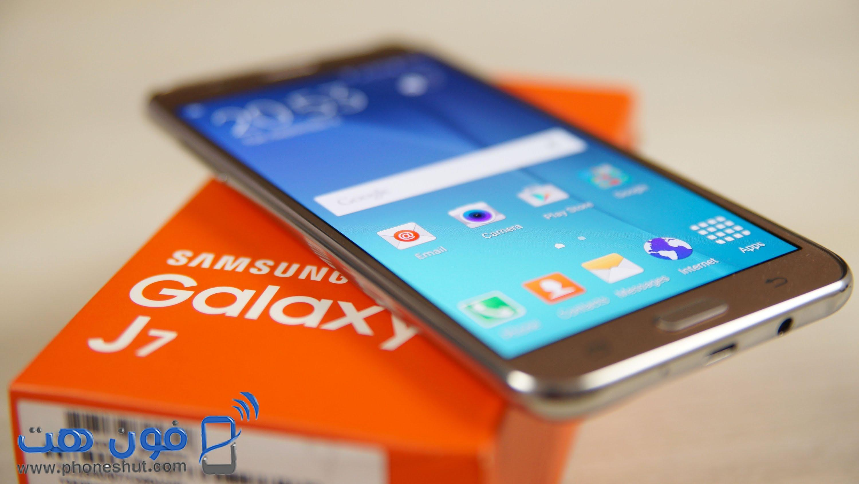 0bfdd2d755825 Samsung Galaxy J7 كل المميزات و العيوب بالتفصيل