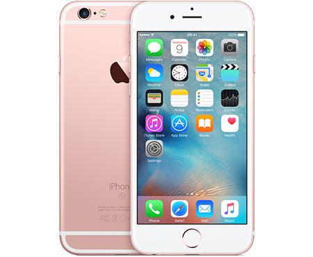 iPhone 6S phoneshut com
