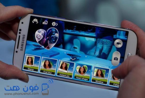 Samsung Galaxy A7 phoneshut com