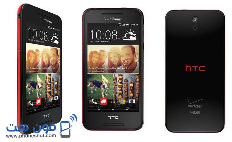 مواصفات HTC Desire 612