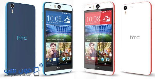 سعر ومواصفات اتش تي سي ديزايار أي ـ HTC Desire Eye