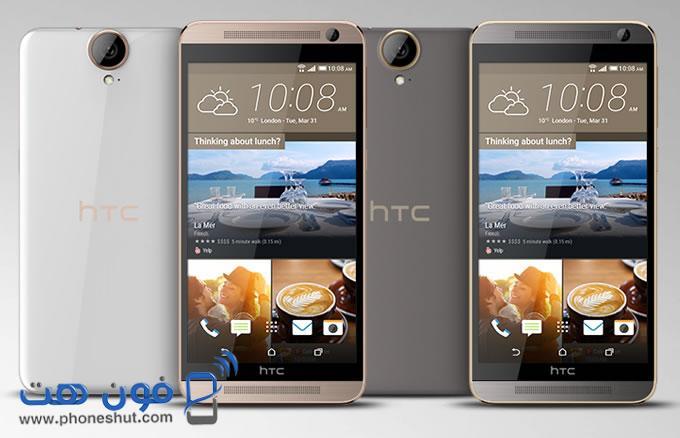 سعر ومواصفات اتش تي سي وان E9 بلس ـ HTC One E9 Plus