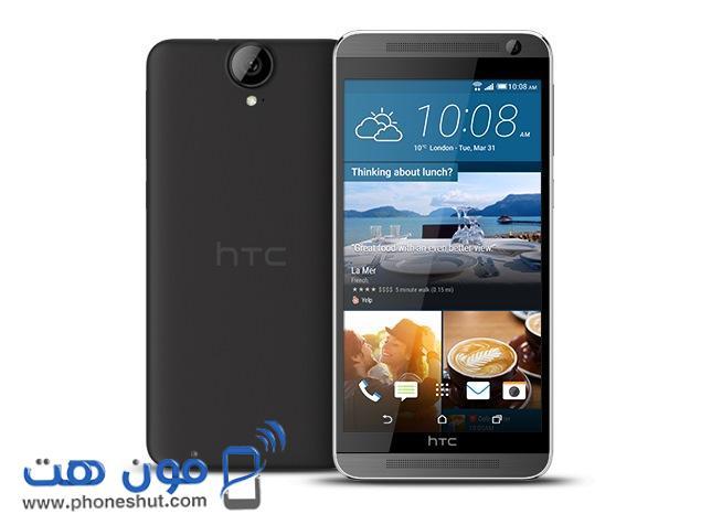HTC One E9 plus phoneshut com