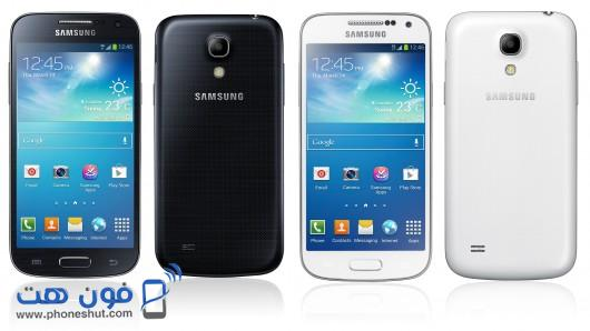مواصفات Samsung Galaxy S4 mini