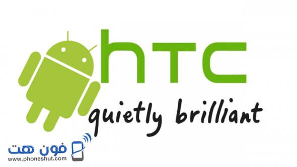 اسعار موبايلات HTC فى السعودية