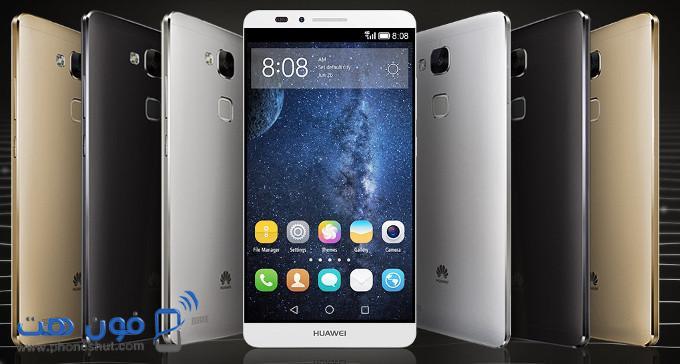 سعر ومواصفات هواوي أسند ميت 7 ـ Huawei Ascend Mate7