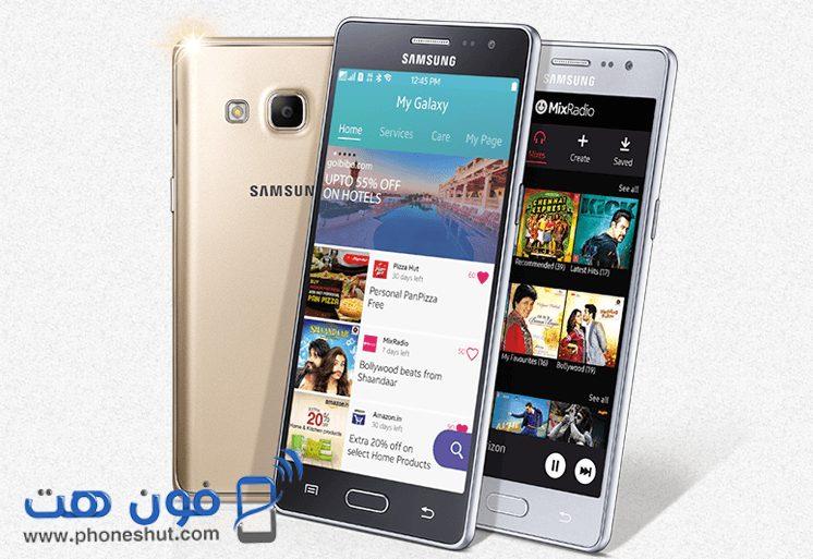 مواصفات Samsung Z3