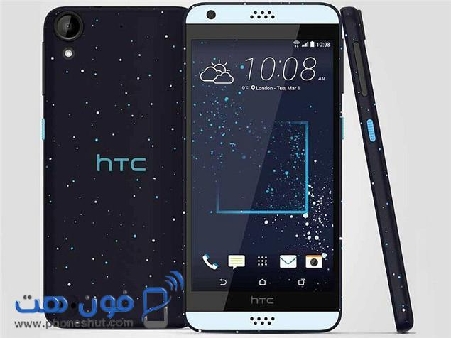 مواصفات HTC Desire 530