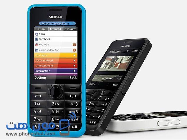 مواصفات Nokia 301