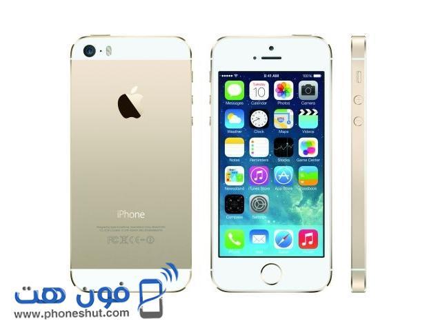 سعر ومواصفات أيفون s5 ـ Apple iPhone 5s والمميزات والعيوب