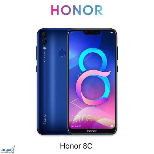 8a7417b1a Honor 8C أفضل موبايل بسعر 2500 جنيه 2019