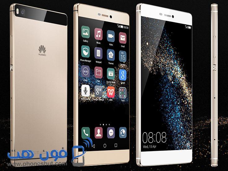 مواصفات Huawei P8