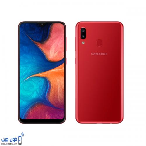 هاتف Samsung Galaxy A20 أفضل موبايل بسعر 2500 جنيه 2019
