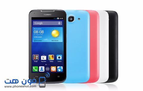 سعر ومواصفات هواوي أسند Y520 ـ Huawei Ascend Y520