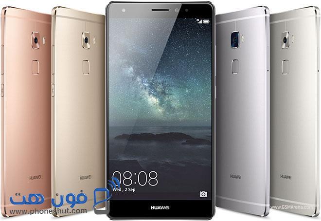 سعر Huawei Mate S