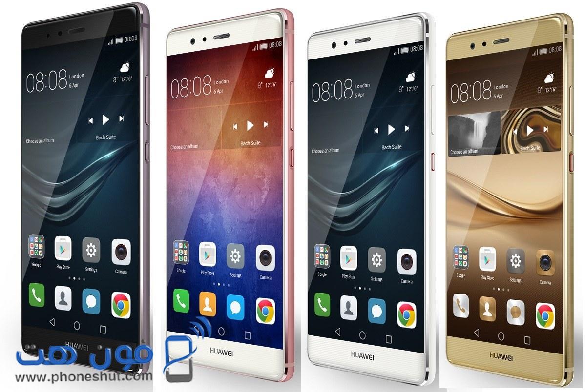 سعر ومميزات وعيوب هواوي P9 بلس ـ Huawei P9 Plus