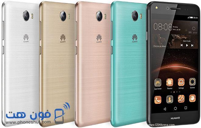 سعر ومواصفات ومميزات وعيوب هواوي Y5ii ـ Huawei Y5II