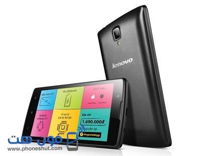 سعر ومميزات وعيوب لينوفو A2010 ـ Lenovo A2010
