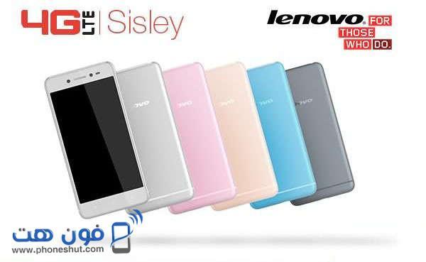 سعر ومواصفات لينوفو S90 اسيسلي ـ Lenovo S90 Sisley