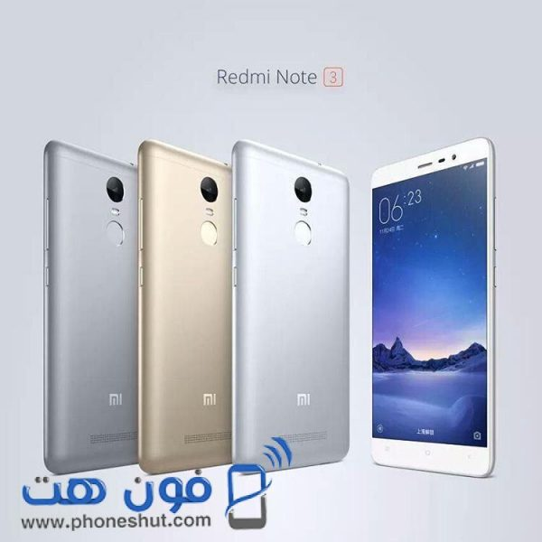 سعر هاتف شاومي ريدمي نوت 3 في مصر