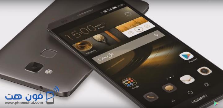 سعر ومميزات وعيوب هواوي هونر 6X ـ Huawei Honor 6x