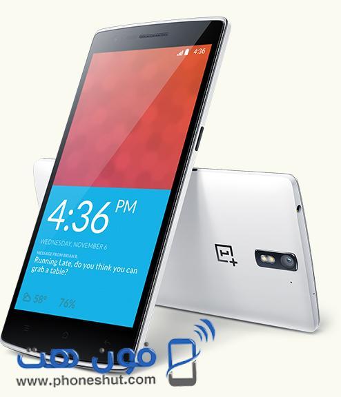 مواصفات OnePlus One