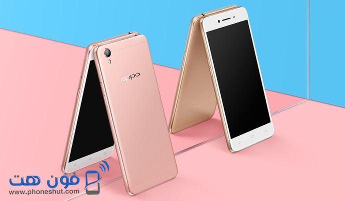 مواصفات Oppo Neo 9