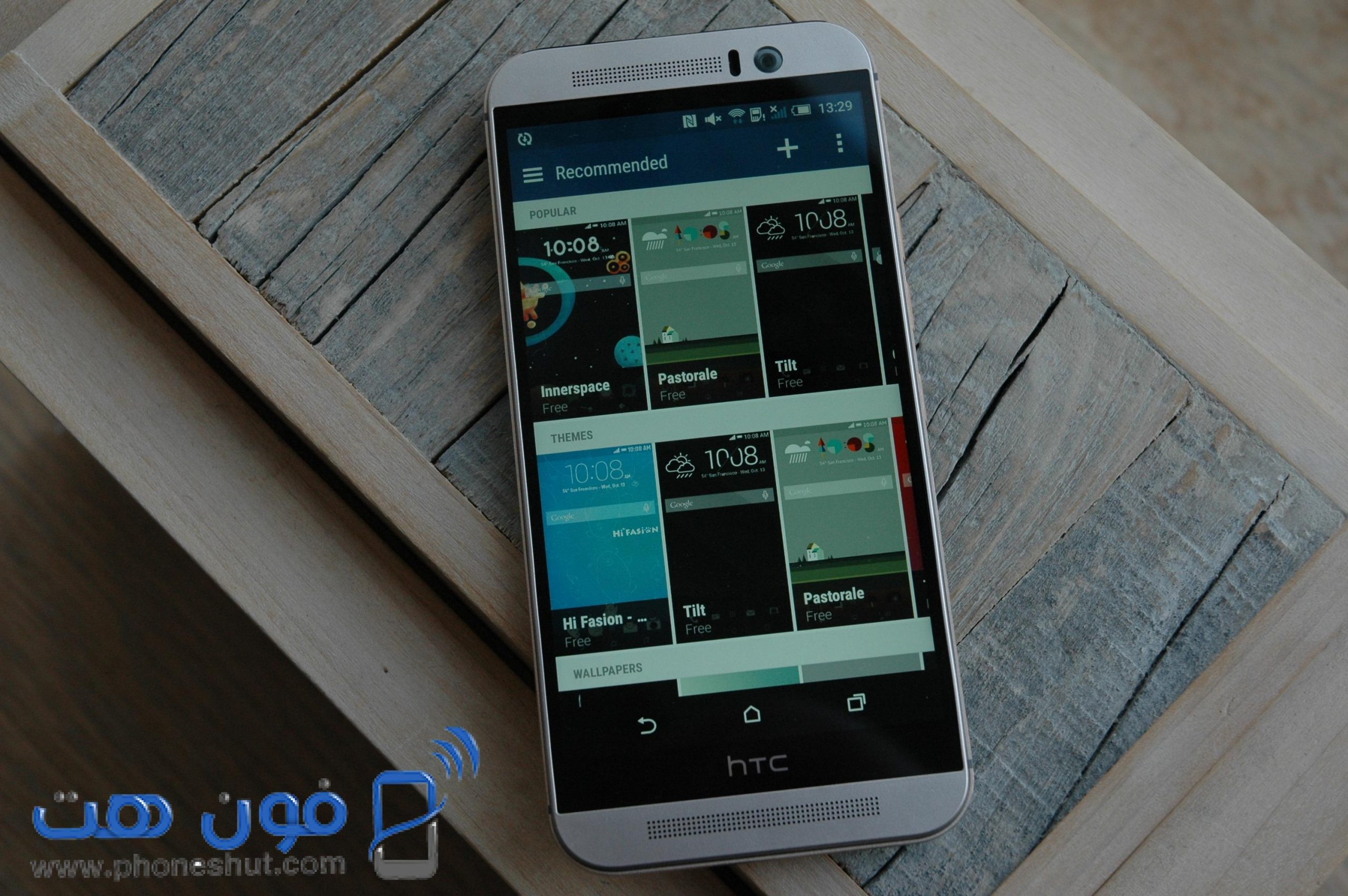 فيديو مراجعة موبايل HTC One M9