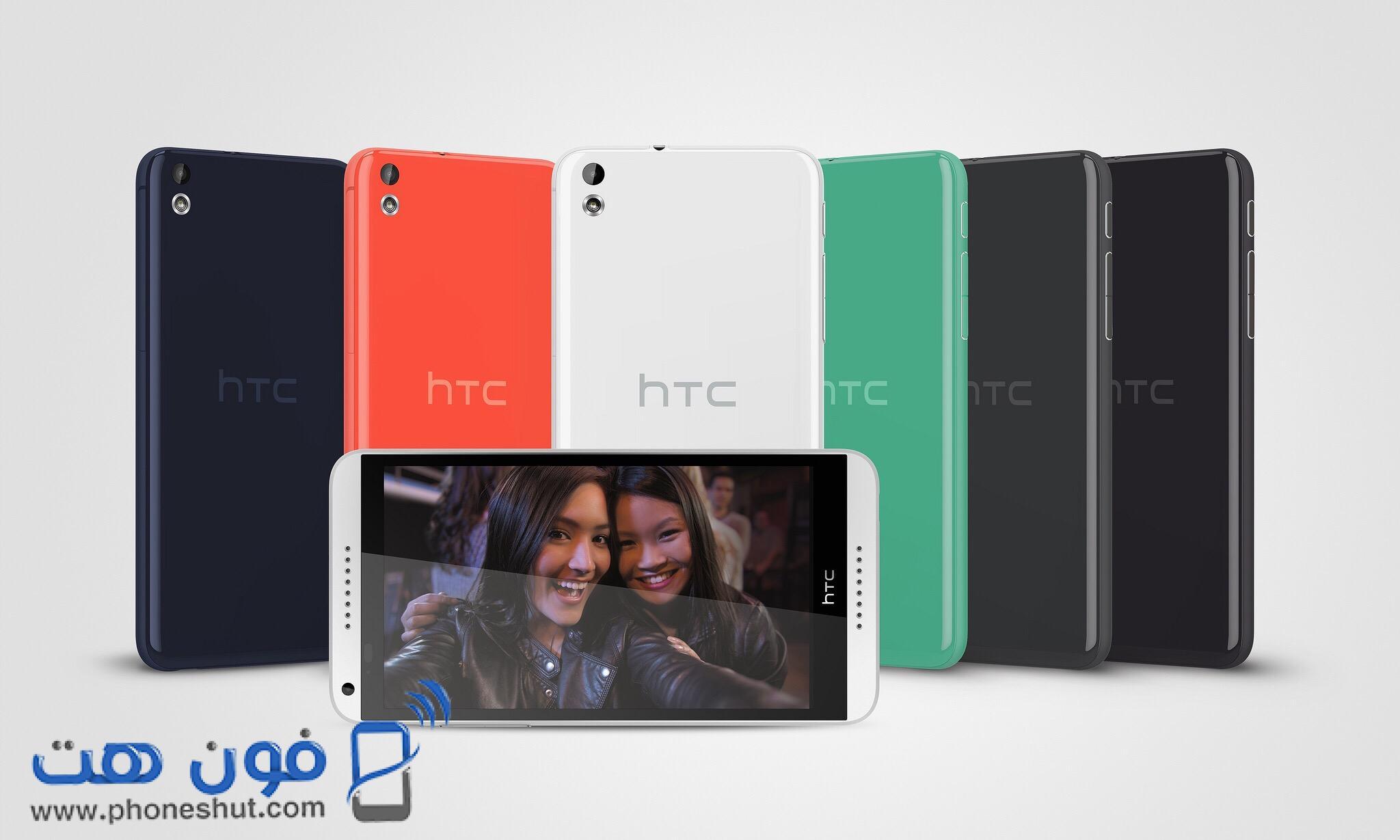صور موبايل HTC Desire 816