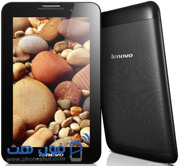 سعر ومواصفات لينوفو ايديا تاب A3000 ـ Lenovo IdeaTab A3000