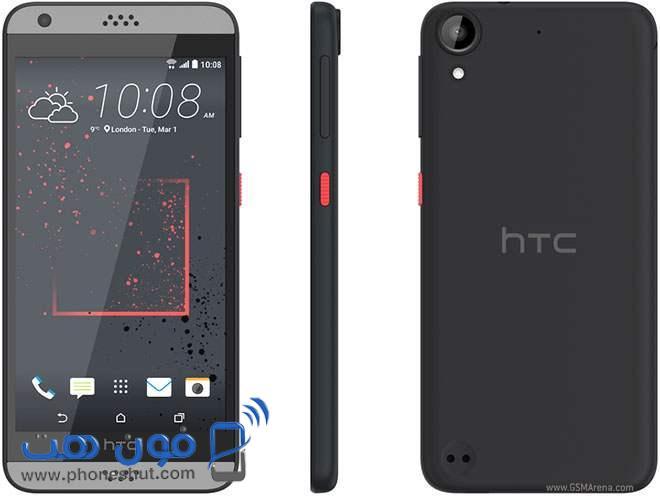 سعر ومواصفات اتش تي سي ديزايار 630 ـ HTC Desire 630
